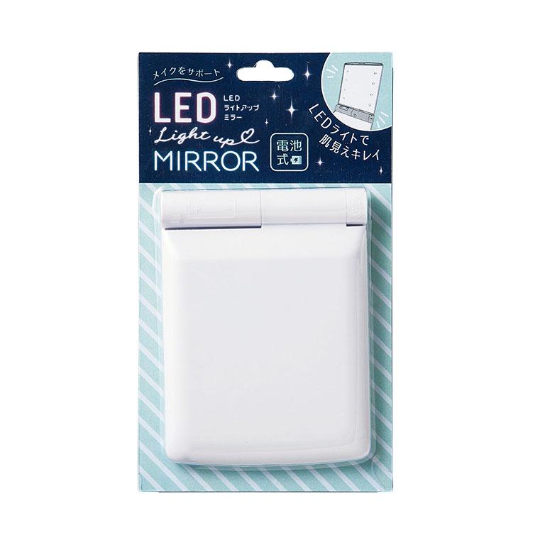 LEDライトアップミラー