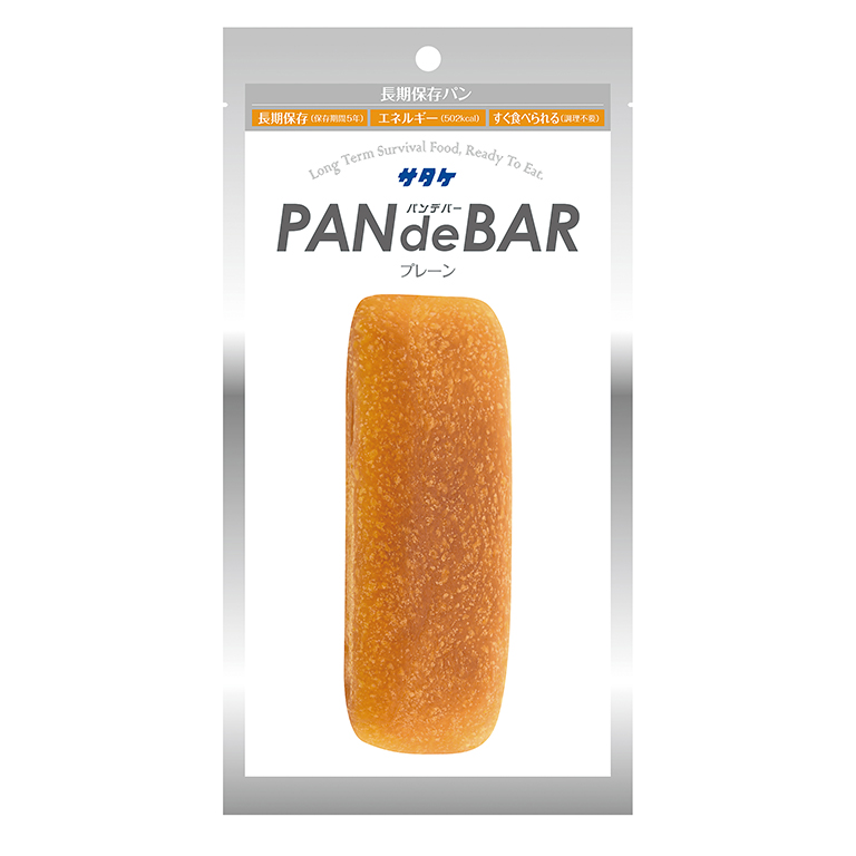 長期保存パン パンデバー1本
