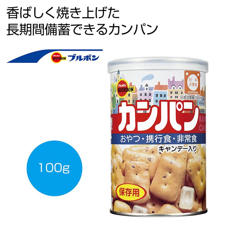 缶入カンパン(キャップ付)100g