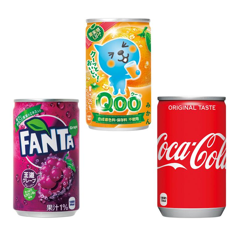 コカ・コーラブランド缶ジュース160ml