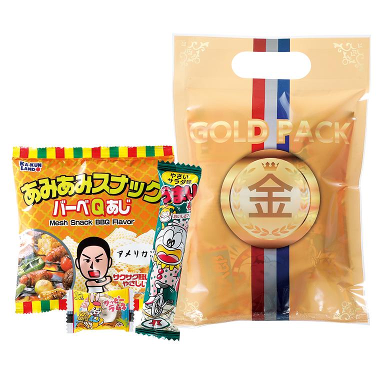 ゴールドお菓子パック