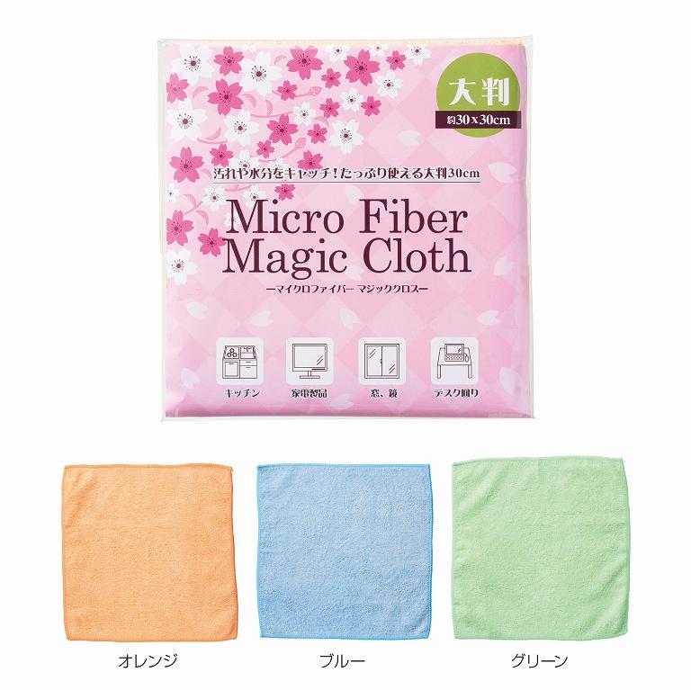 マイクロファイバークロス1枚入 桜