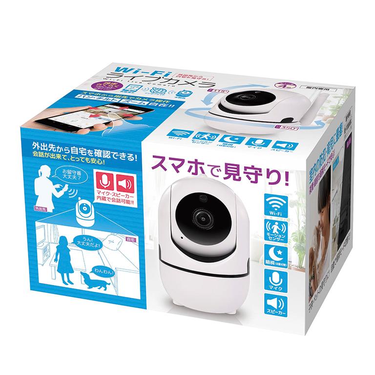 Wi-Fiライブカメラ