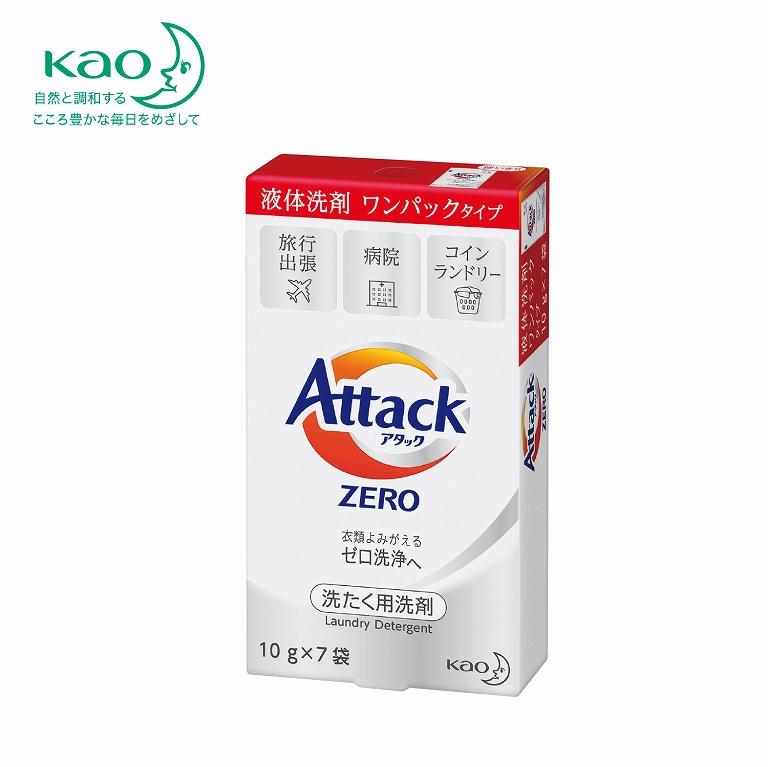 アタックZERO ワンパック7包入