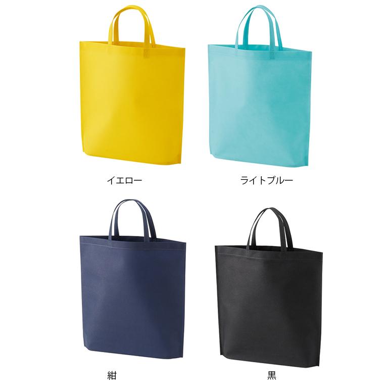 カラモ 不織布バッグ シンプルトートA4縦