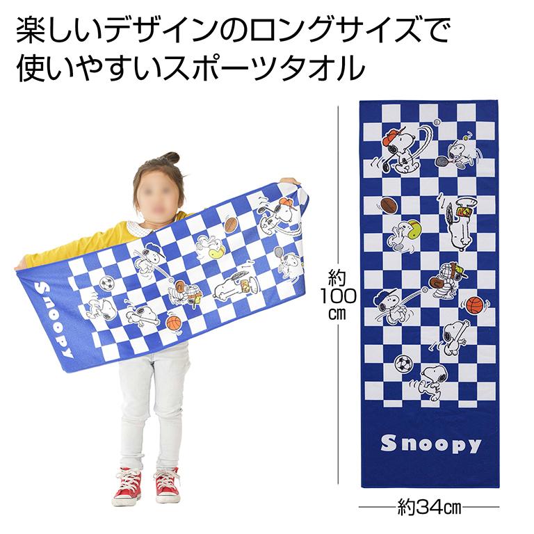 ファミリーキャラクター スポーツタオル