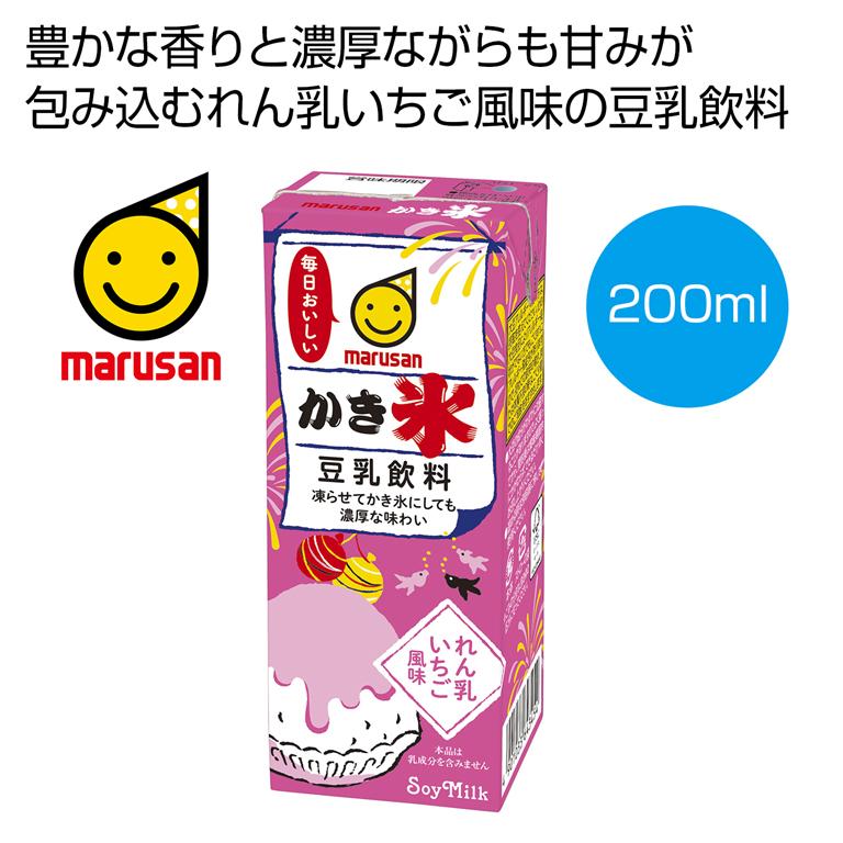 かき氷豆乳飲料200ml