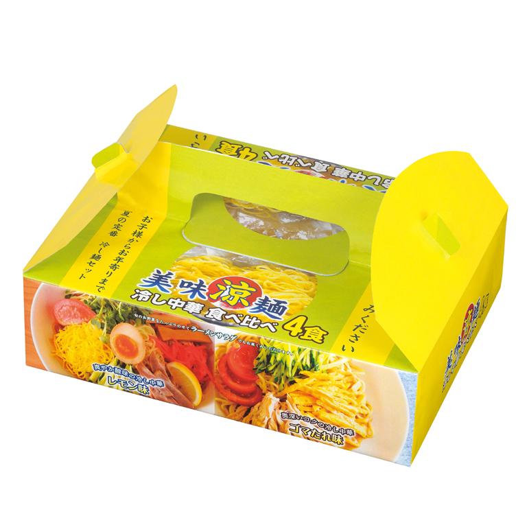 美味涼麺 冷し中華食べ比べ4食組
