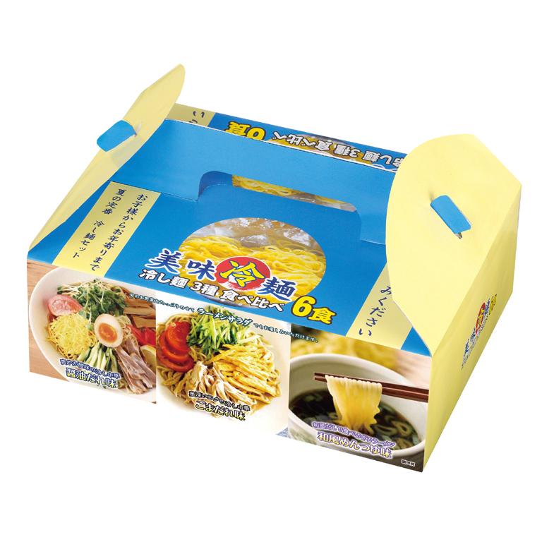 美味冷麺 冷し麺3種食べ比べ6食組