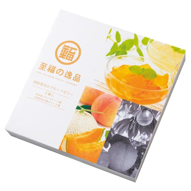 至福の逸品 国産果実のフルーツゼリー4個入り