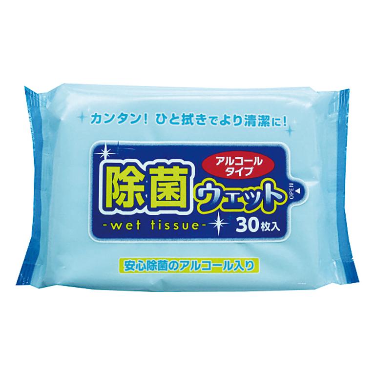 【欠品中】ミニ除菌ウェット30枚入