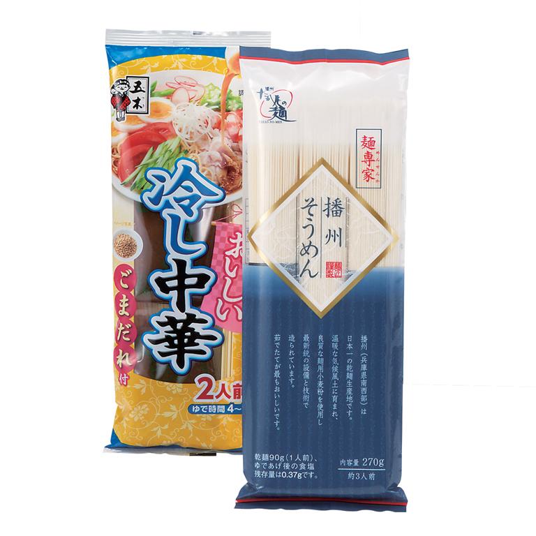 夏の麺セット