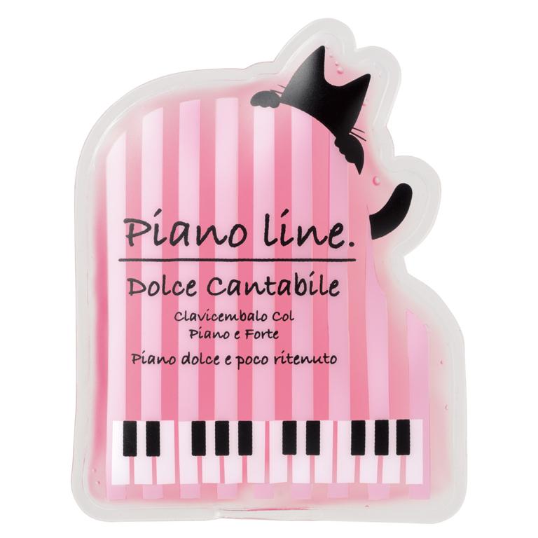 ピアノライン 保冷剤(ネコ)