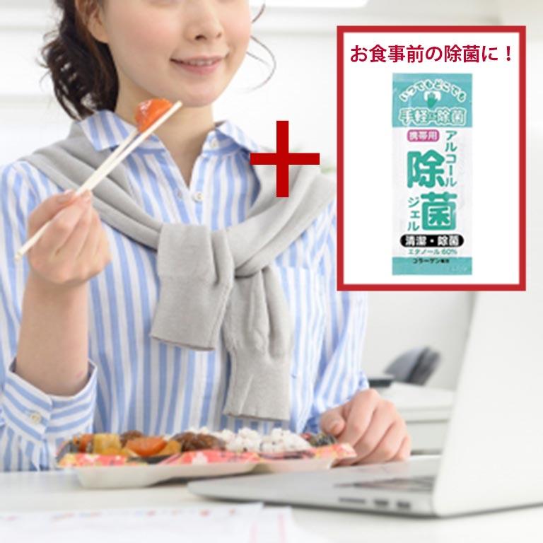 日本製アルコール除菌ジェル 4本パック