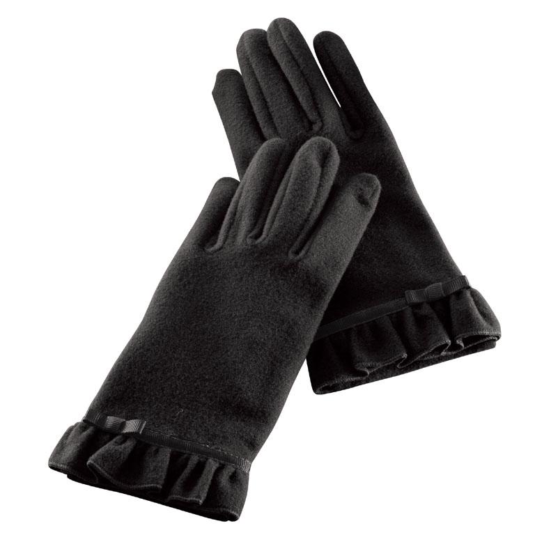 アニル・スマホ手袋