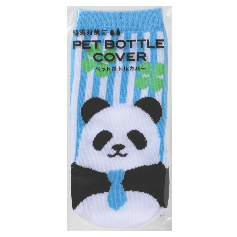 パンダさん ペットボトルカバー