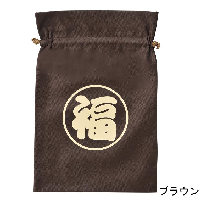 丸福巾着(小)