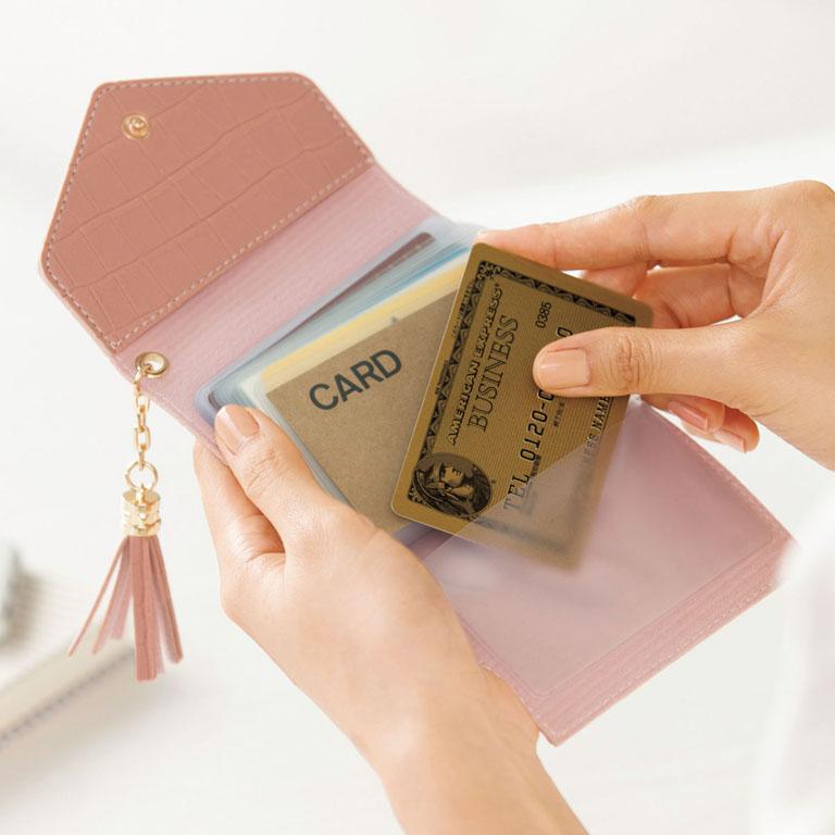 トレント・カードケース