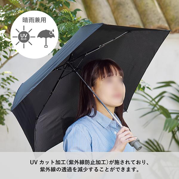 MOTTERUボトル折りたたみ傘