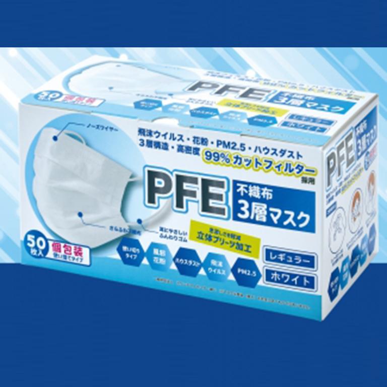 PFE不織布3層マスク 個包装50P