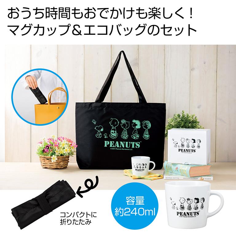ファミリーキャラクターマグカップ&エコバッグセット