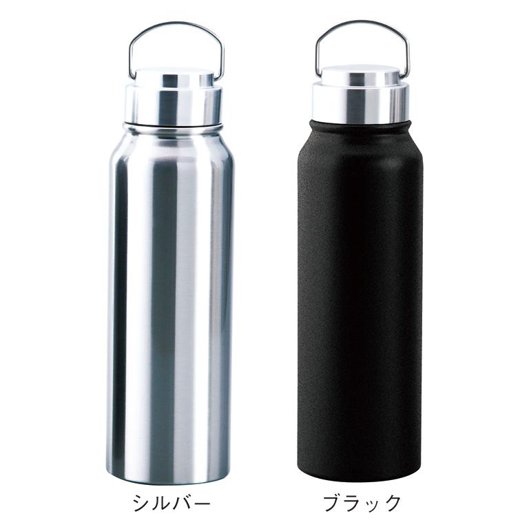 トゥーリフラスク・真空二重ステンレスボトル1L