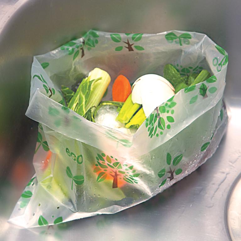エコ習慣!生ごみ減量水切り袋(8枚入り)