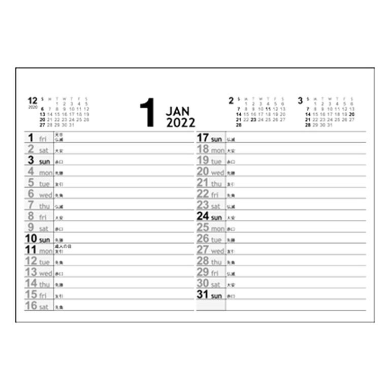 卓上カレンダー2022(レギュラー)名入れ代・版代込み!